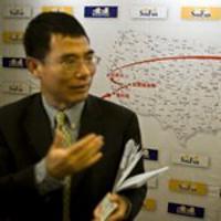 Vincent Mo, Chairman of SouFun