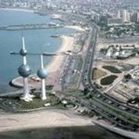 Kuwait sees drop in property prices