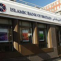 Fixed rate mortgage launched by IBB